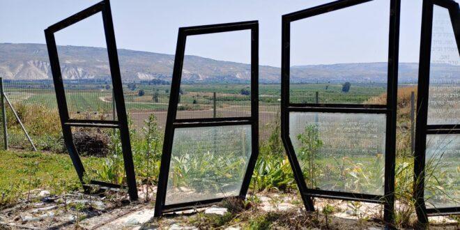 אנדרטה לזכר קורבנות השואה הושחתה בקיבוצי אשדות יעקב
