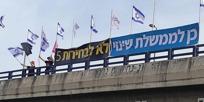 """הדגלים השחורים: """"כן לממשלת שינוי – לא לבחירות חמישיות"""""""