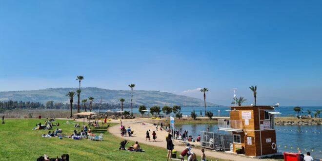 איגוד ערים כינרת מזמין את תושבי עוטף עזה לבלות באגם – ללא תשלום