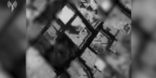 """צפו: תקיפות צה""""ל במהלך יום הלחימה בעזה"""