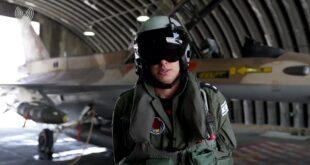 """צפו בדברי מפקד טייסת 105, סא""""ל ע' ולוחם כיפת ברזל, סמ״ר יקיר..."""