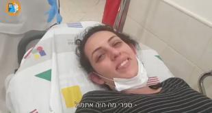 עינב ברבן התעוררה ב3 לפנות בוקר, בעקבות קבלת התרעה על י...