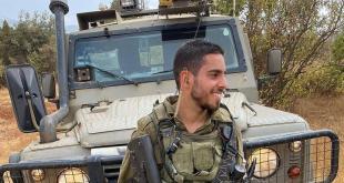 """סמל-ראשון עומר טביב ז""""ל, לוחם בגדוד 931 של חטיבת הנח""""ל, בן 2..."""