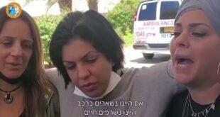 גליה לוי וליאן בן משה היו ברכב בזמן קבלת התראה, מייד הן...