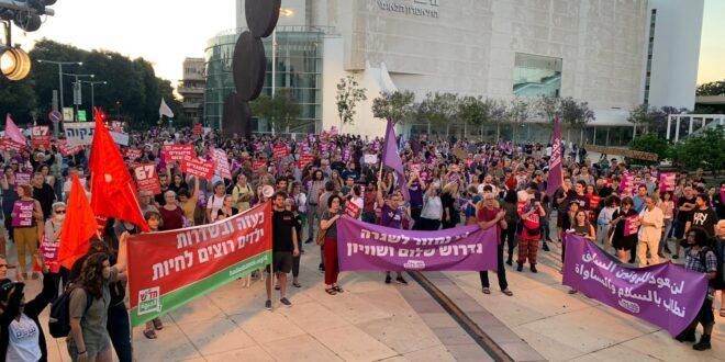 """הפגנת מחאה משותפת של יהודים וערבים מתקיימת בכיכר רבין בת""""א"""