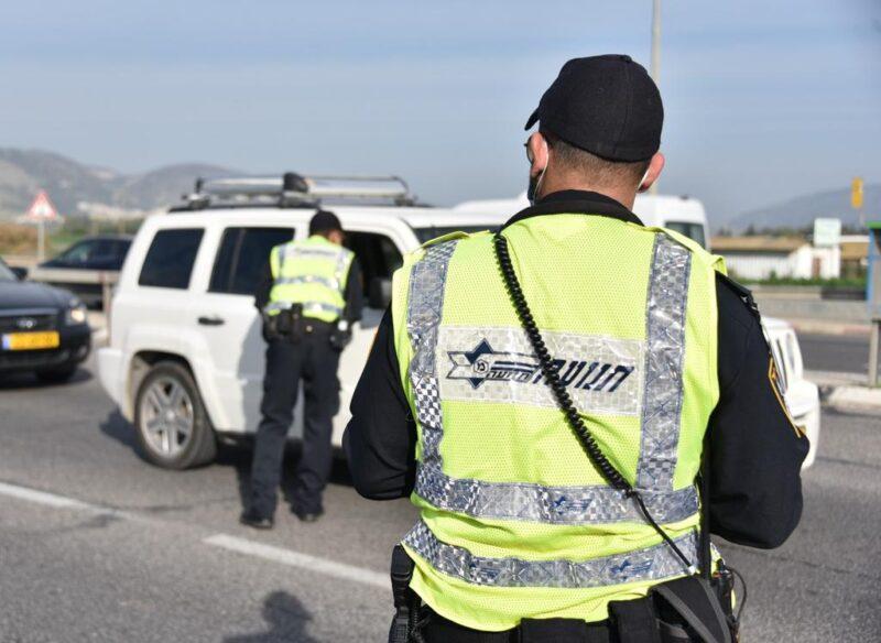ירושלים: בפעילות המשטרה בליל כיפור הורדו עשרה כלי רכב מהכביש
