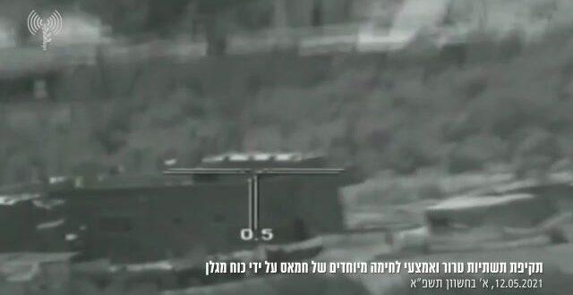 """תיעוד: רגע תקיפת תשתיות טרור ואמל""""חים מיוחדים של חמאס על ידי יחידת מגלן"""