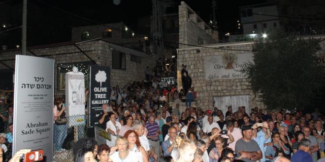 נוכח העלייה בתחלואת הקורונה: פסטיבל הכליזמרים המסורתי נדחה