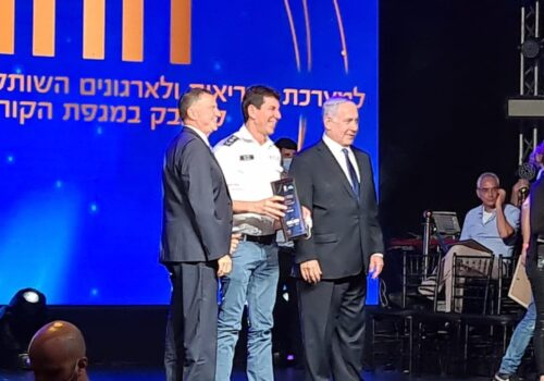 WhatsApp-Image-2021-06-06-at-19.54.05-500x350 אות הוקרה הוענק למגן דוד אדום על תרומתו למאבק בנגיף הקורונה