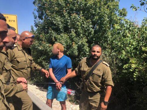 "WhatsApp-Image-2021-06-07-at-16.01.41-500x375 כוחות צה""ל עצרו את שני החשודים שחצו אמש משטח לבנון לישראל"