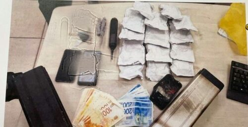 WhatsApp-Image-2021-06-08-at-15.23.12-500x256 תושב נתניה מואשם במכירת סמים לבני נוער במרכז הארץ