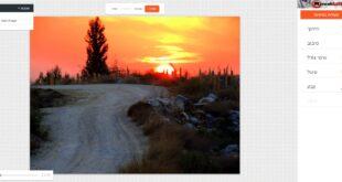 עריכת תמונות אונליין בחינם - עורך תמונות מקוון