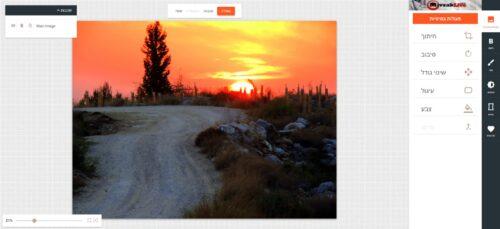עריכת תמונות אונליין בחינם