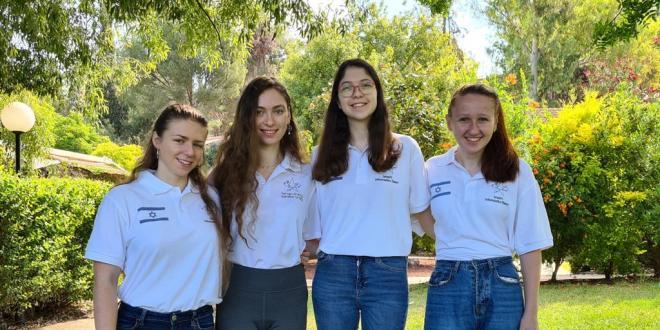 הישג: כל תלמידות נבחרת ישראל במדעי המחשב זכו במדליות באולימפיאדה האירופית