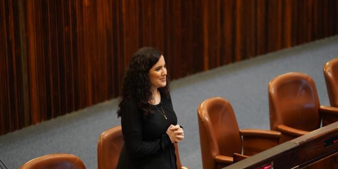 """במסגרת החוק הנורבגי: ח""""כ נעמה לזימי הצהירה אמונים במליאת הכנסת"""