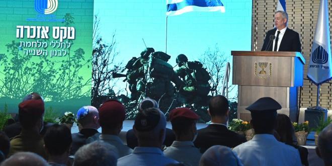 """גנץ בטקס האזכרה לחללי מלחמת לבנון השנייה: """"הניסיונות לחבל בשקט לא נעלמים מעינינו"""""""