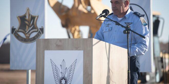 """הונחה """"אבן הפינה"""" בבסיס הקריה הטכנולוגית של חיל האוויר"""