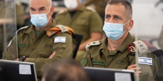 """הרמטכ""""ל כוכבי: העבודה שלכם היא עבור מדינת ישראל ובריאות אזרחיה"""