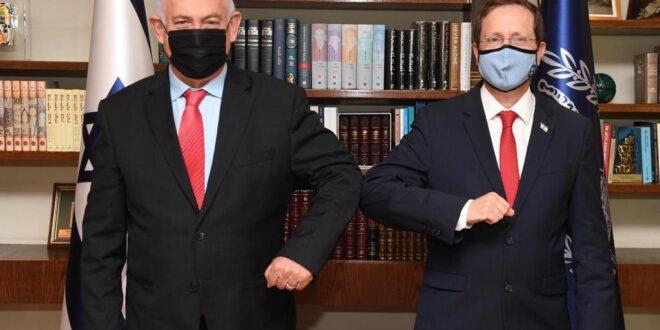 """הנשיא הרצוג ויו""""ר האופוזיציה קיימו פגישת עבודה: """"אין דמוקרטיה ללא אופוזיציה"""""""