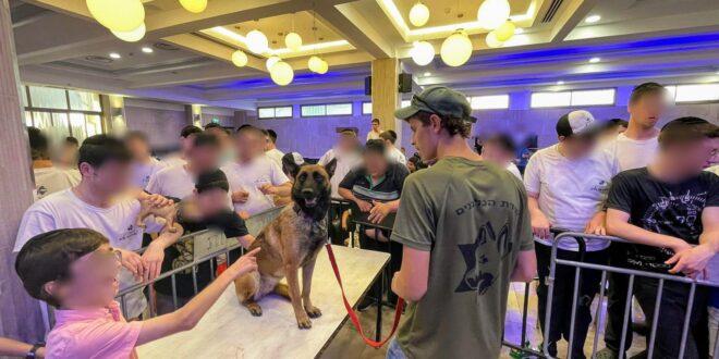 """מתנדבי יחידת הכלבנים הגיעו לבני ברק להופיע בנופשון של ארגון """"מסוגלים"""""""