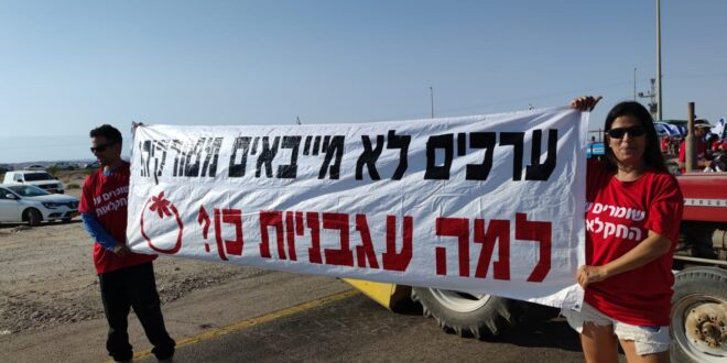 מחאת החקלאים: כבישים ברחבי הארץ נחסמו לתנועה