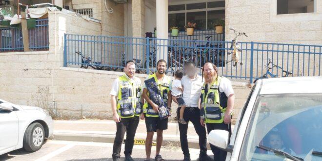 אלעד: שלושה ילדים ננעלו ברכב וחולצו בשלום