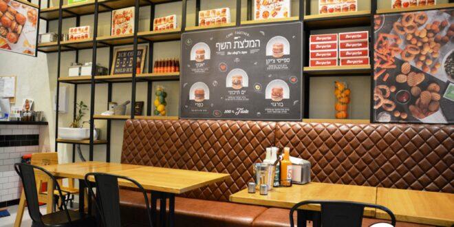 רשת Burgerim הכשרה מתרחבת ופותחת שלושה סניפים חדשים