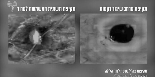 """לראשונה מזה שנים: מטוסי קרב של צה""""ל תקפו בלבנון"""