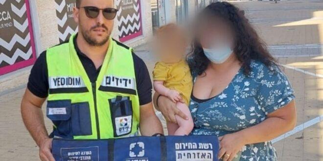 """באר שבע: פעוט ננעל בשגגה בתוך רכב – וחולץ בשלום ע""""י מתנדב 'ידידים'"""