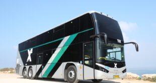 אוטובוס דו קמתי ראשון בישראל
