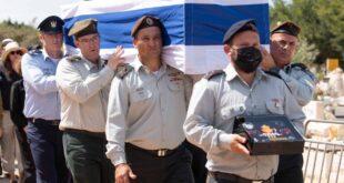 """אלוף בדימוס הרצל שפיר ז""""ל הובא למנוחות בטקס צבאי שהתקיים היו..."""