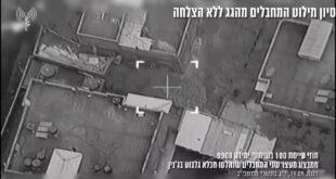 תיעוד מהאוויר: כך נראתה הפעילות הלילית בג'נין למעצר שני המחב...