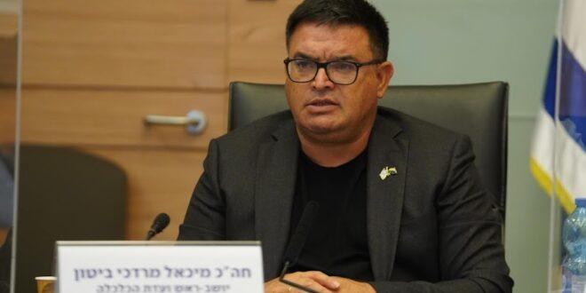ועדת הכלכלה של הכנסת: הפרטים האחרונים של פרק המזון ברפורמת הייבוא סוכמו