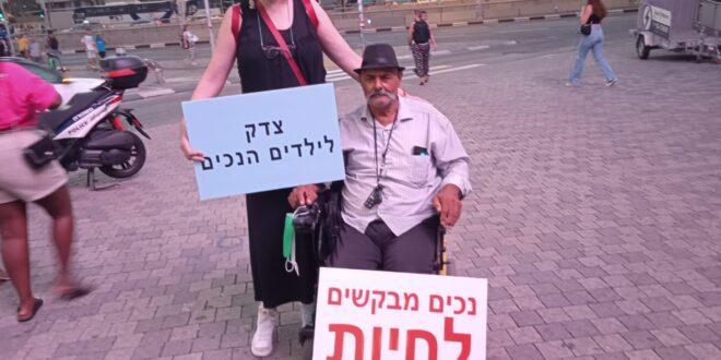 על אף ההודעה על הקפאת מחאות הנכים, תתקיים בירושלים הפגנה נוספת