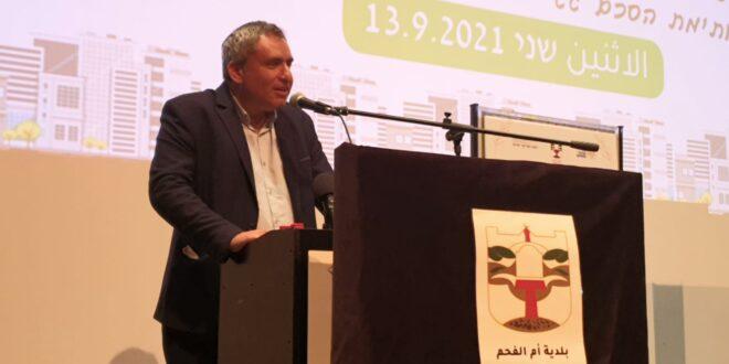 השר אלקין בטקס חתימת הסכם גג בעיר אום אל פאחם: מגשימים את חזונו של ז'בוטינסקי