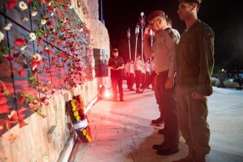 הטקס השנתי לזכר 1,579 חללי חטיבת הצנחנים