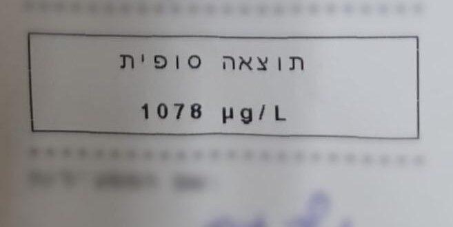 שוטרים בדקו נהג צעיר בכניסה לירושלים ונדהמו מרמת האלכוהול בגופו
