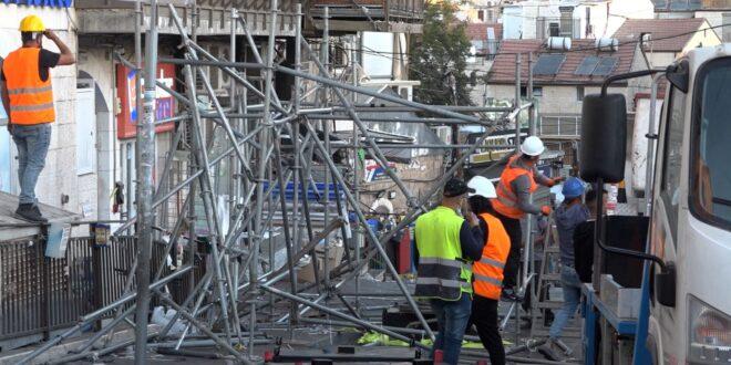 המשטרה השלימה את פירוק הסוכה שהיוותה סכנה לציבור בשכונת מאה שערים
