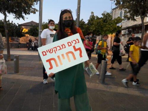 מחאת הנכים בירושלים