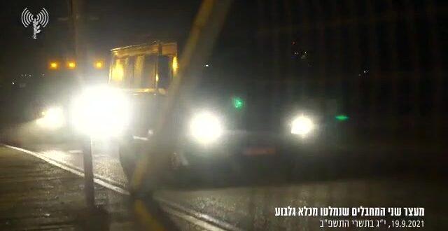 לאחר שבועיים: כוחות הביטחון לכדו את שני המחבלים הנותרים שנמלטו מכלא גלבוע