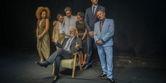 תאטרון הנגב גאה להציג: 'גורלו של מר כהן'