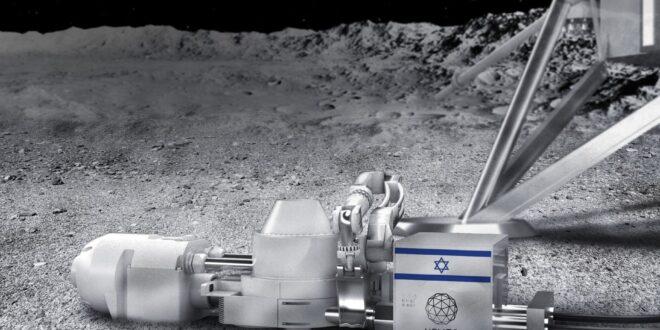 נחתם הסכם ישראלי – גרמני לייצור חמצן על אדמת הירח