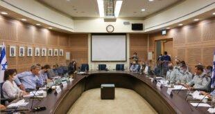 הוועדה לתקציב הביטחון