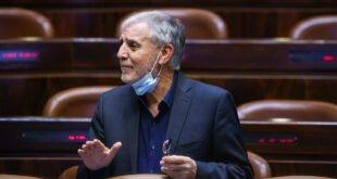 מליאת הכנסת קיימה דיון מיוחד לציון יום המאבק באלימות מינית