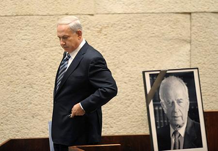 """נתניהו מגיב לביקורת: """"26 שנים משתמשים בטקס לזכר רבין כדי להתנגח בחלק עצום מהעם"""""""