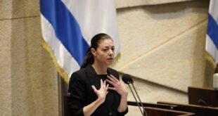 מליאת הכנסת קיימה דיון מיוחד לציון יום הבטיחות בדרכים