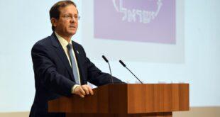 נשיא המדינה ורעייתו אירחו את טקס פתיחת שנת הפעילות של האגודה למלחמה בסרטן