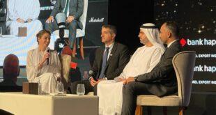 מנהל המרכז הרפואי שיבא השתתף בפורום העסקים הישראלי בדובאי