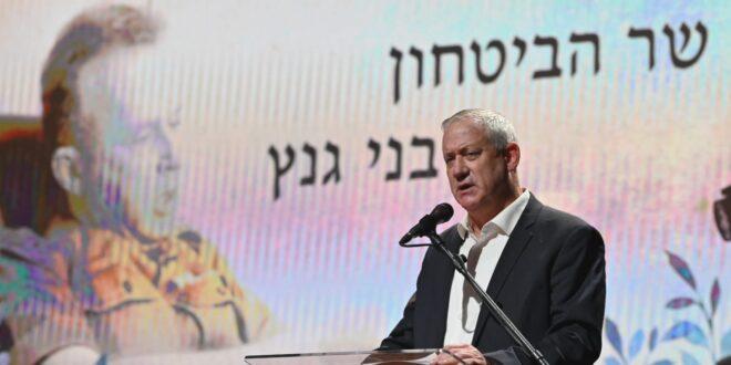 """גנץ בטקס לזכר יצחק רבין: """"עלינו מוטלת המשימה לחבר את החברה הערבית"""""""