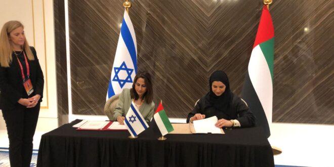 הסכם היסטורי: ישראל והאמירויות ישתפו פעולה במשימת החללית 'בראשית 2'